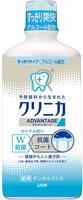 """Lion """"Clinica Dental Advantage"""" Зубной эликсир для устранения зубного налёта, аром цитрусовых, 450 мл."""