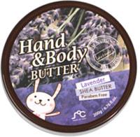 """Rainbow """"Sense of Care"""" Крем-масло для рук и тела, с маслом ши и экстрактом лаванды, 200 гр."""