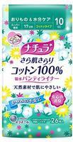 """Daio paper Japan """"Elle AIR Mini+"""" Супер-впитывающие ежедневные тонкие гигиенические прокладки анатомической формы с поверхностью из хлопка (Мини+) 17 см, 26 шт."""