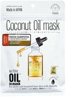 Japan Gals Маска-сыворотка с кокосовым маслом и золотом для увлажнения кожи, 7 шт.