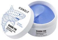 """Consly """"Hydrogel Shark Fin Eye Patches* Гидрогелевые патчи для области вокруг глаз с экстрактом акульего плавника, 60 шт."""