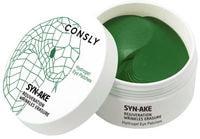"Consly ""Hydrogel Syn-Ake Eye Patches"" Гидрогелевые патчи для области вокруг глаз с пептидом Syn-Ake, 60 шт."
