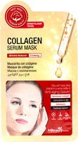 """MBeauty """"Collagen Serum Mask"""" Укрепляющая тканевая маска с коллагеном для уменьшения морщин, 25 мл."""