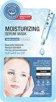 """MBeauty """"Moisturizing Serum Mask"""" Маска тканевая для лица увлажняющая с гиалуроновой кислотой, 25 мл."""
