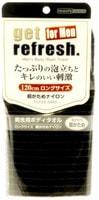 "YOKOZUNA ""Get refresh for Men Super Hard"" Мочалка-полотенце сверхжёсткая для мужчин, чёрная."