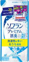 """Lion """"Soflan Aqua Jasmine"""" Кондиционер для белья, с легким ароматом жасмина и акватики, сменная упаковка, 430 мл."""