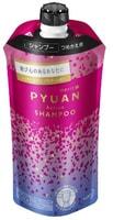 """KAO """"Merit Pyuan - Action"""" Шампунь для волос с ароматом цитрусовых и подсолнечника, сменная упаковка, 340 мл."""