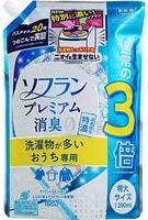 """Lion """"Soflan Aqua Jasmine"""" Кондиционер для белья, с легким ароматом жасмина и акватики, сменная упаковка, 1290 мл."""