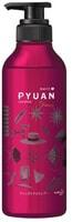 """KAO """"Merit Pyuan - Daring"""" Шампунь для волос с ароматом розы и граната, 425 мл."""