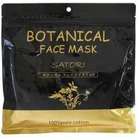 """SPC """"Botanical Face Mask"""" Маска для лица на основе растительных экстрактов и арганового масла, 30 шт."""
