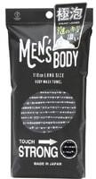 "YOKOZUNA ""Men's Body - Strong"" Мочалка-полотенце для мужчин ультражёсткая. Размер 28 Х 110cm."
