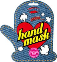 """Blingpop Восстанавливающая маска SPA-перчатки """"BLINGPOP"""" для рук с питательными маслами и натуральными экстрактами, 1 пара."""