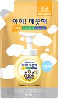 """CJ LION """"Ai - Kekute"""" Мыло пенное для рук с антибактериальным эффектом для чувствительной кожи, сменная упаковка, 200 мл."""
