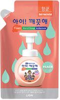 """CJ Lion """"Ai - Kekute"""" Мыло пенное для рук с антибактериальным эффектом, с ароматом персика, сменная упаковка, 200 мл."""