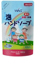 """Nihon """"Wins Hand soup"""" Семейное антибактериальное крем-мыло для рук с экстрактом алоэ, сменная упаковка, 200 мл."""