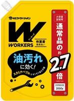 """Nissan """"Workers"""" Жидкое средство для стирки сильнозагрязненной экипировки для экстремальных видов спорта и одежды специалистов - механиков, поваров, строителей, спортсменов, сменная упаковка, 2 кг."""