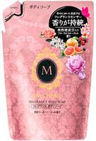"""Shiseido """"Ma Cherie"""" Дезодорирующий гель для душа с фруктово-цветочным ароматом, сменная упаковка, 350 мл."""