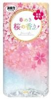 """ST """"Shoushuuriki"""" Жидкий ароматизатор для туалета с ароматом цветущей сакуры, 400 мл. Лимитированная серия."""