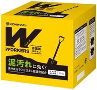 """Nissan """"Workers"""" Порошок для стирки сильнозагрязненной экипировки для экстремальных видов спорта и одежды специалистов - механиков, поваров, строителей, спортсменов, 1,5 кг."""