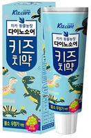 """Mukunghwa """"Kizcare"""" Детская зубная паста с ярким вкусом винограда , без фтора, 80 гр."""