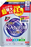 LION Top Super Nanox Гель для стирки, концентрат для контроля за неприятными запахами, сменная упаковка с крышкой, 1230 гр.