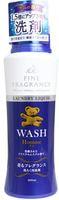 """NISSAN """"FaFa Homme"""" Жидкое концентрированное и ароматизированное средство для стирки, с красивым мускатным ароматом чая с бергамотом, 400 мл."""