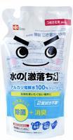 LEC Универсальный спрей-очиститель на основе щелочной воды, сменная упаковка, 360 мл.