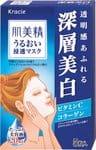 """KRACIE """"Hadabisei"""" Увлажняющая и отбеливающая маска для лица с витамином С и растительным коллагеном, 5 шт."""