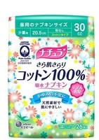 Daio Paper Japan Супервпитывающие ежедневные тонкие гигиенические прокладки для обильных выделений с поверхностью из хлопка (Макси) 20,5 см, 26 шт.