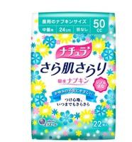 Daio paper Japan Супервпитывающие ежедневные тонкие гигиенические прокладки для обильных выделений с мягкой поверхностью (Супер) 24 см, 22 шт.