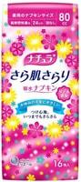 Daio Paper Japan Супервпитывающие ежедневные тонкие гигиенические прокладки для обильных выделений с мягкой поверхностью (Супер - ночные) 24 см, 16 шт.