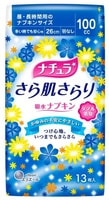 Daio paper Japan Супервпитывающие ежедневные тонкие гигиенические прокладки для обильных выделений с мягкой поверхностью (Супер+ ночные) 26 см, 13 шт.