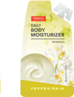 Yeppen Skin Экстраувлажняющий успокаивающий крем для тела с растительными экстрактами, 20 гр.