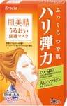 """KRACIE """"Hadabisei"""" Увлажняющая и подтягивающая маска для лица с коэнзимом Q10, 5 шт."""