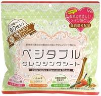 """SPC """"Vegetables Cleansing Sheet"""" Очищающие салфетки для снятия макияжа, с экстрактом овощей, 60 шт."""