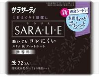 """Kobayashi """"Sarasaty Sara-li-e"""" Ежедневные гигиенические прокладки, без аромата, 72 шт."""