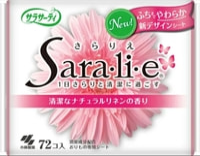 """Kobayashi """"Sarasaty Sara-li-e Natural Linen"""" Ежедневные гигиенические прокладки, с ароматом натурального льна, 72 шт."""