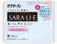 """Kobayashi """"Sarasaty Sara-li-e French Rose"""" Ежедневные гигиенические прокладки, с ароматом французской розы, 72 шт."""