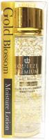 """Squeeze """"Gold Blossom"""" Увлажняющий лосьон для лица и тела с золотом, гиалуроновой кислотой и коллагеном, 120 мл."""