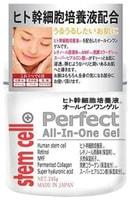 """ABL Corporation """"Stem Cell Gel"""" Антивозрастной гель для лица и тела с концентратом стволовых клеток человека, ретинолом, NMF, коллагеном и супер-гиалуроновой кислотой, 245 гр."""