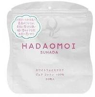 """Akari """"Hadaomoi Suhada"""" Увлажняющая маска с отбеливающим эффектом для лица, со стволовыми клетками, 30 шт."""