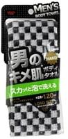 "Aisen ""Men's Skin Texture"" Мочалка массажная мужская жесткая, удлиненная, 28Х120 см., черно-белая"