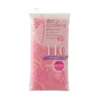 Aisen Массажная мочалка средней жесткости, удлиненная, розовая, 28Х110 см.