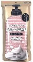 "Aisen ""Foam Holic"" Массажная мочалка средней жесткости, розовая, 28Х100 см."