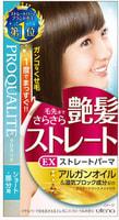 """Utena """"Proqualite EX"""" Система распрямления и восстановления кучерявых и вьющихся коротких волос, 1 уп."""