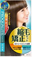 """Utena """"Proqualite"""" Система распрямления кучерявых и вьющихся длинных волос с эффектом двойного восстановления, 1 уп."""
