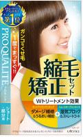 """Utena """"Proqualite"""" Система распрямления кучерявых и вьющихся коротких волос с эффектом двойного восстановления, 1 уп."""