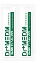 """Dermal """"Dr+Medm"""" Антисептик для рук с антибактериальным и увлажняющим эффектом, спиртосодержащий, 2 стика по 3,5 мл."""