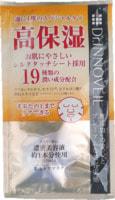 """Product Innovation """"Dr. Innoveil"""" Концентрированная мульти-увлажняющая маска для лица с экстрактами плаценты и барды сакэ, церамидами и гиалуроновой кислотой, 1 шт. х 21 мл."""