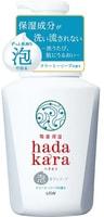 """Lion """"Hadakara"""" Бархатное увлажняющее мыло-пенка для тела с ароматом кремового мыла, дозатор, 550 мл."""